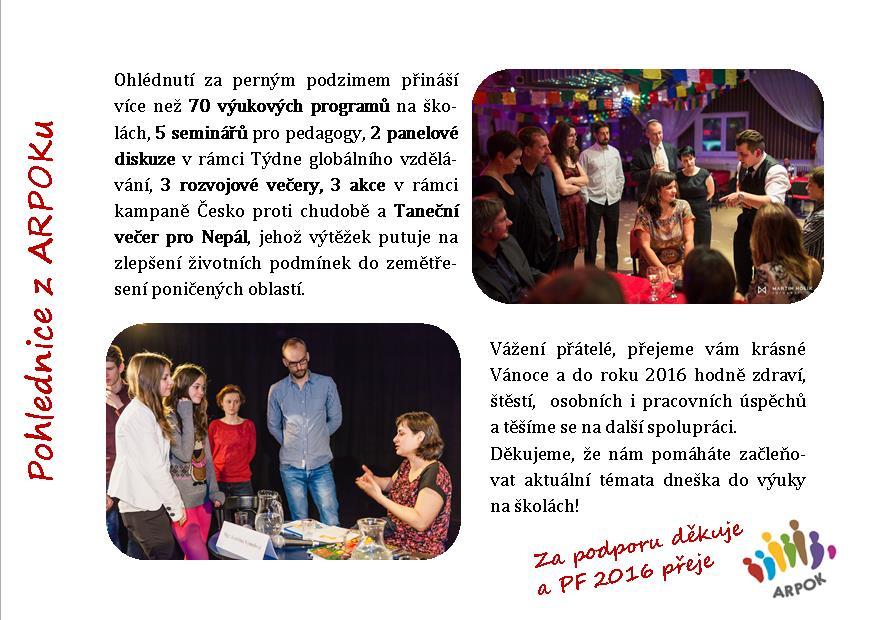 ARPOK_pohlednice_2015_12